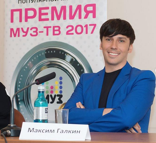 Максим Галкин - фотоархив.