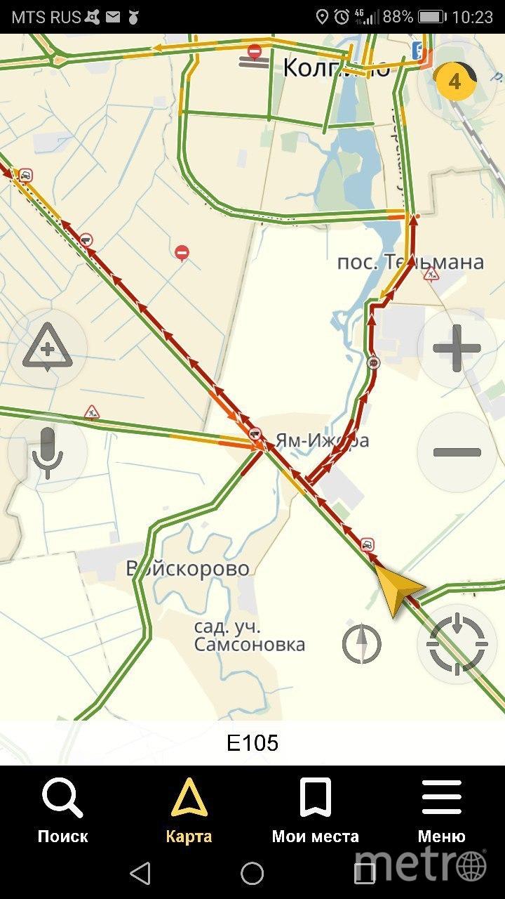 Крупное ДТП на Московском шоссе. Фото vk.com
