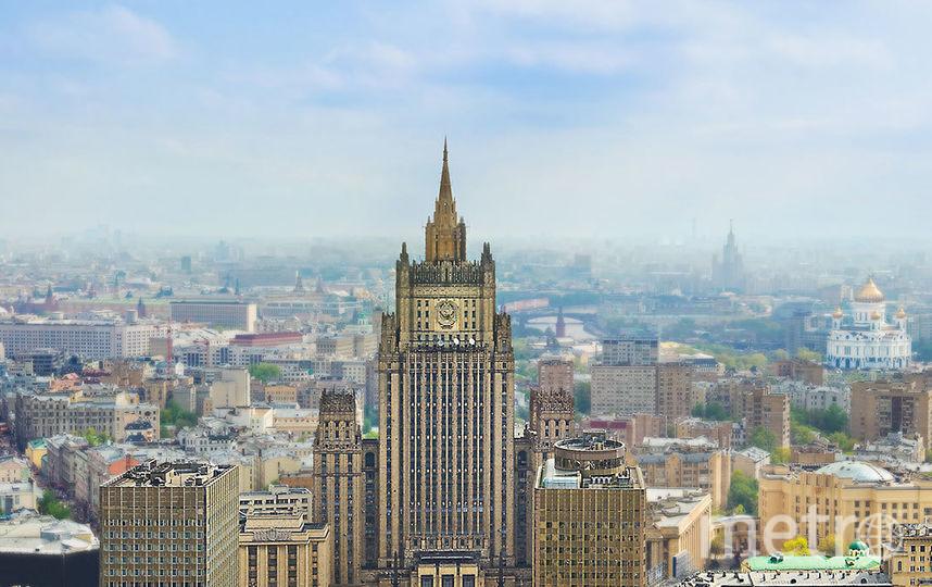 Здание МИД РФ в Москве. Фото mid.ru