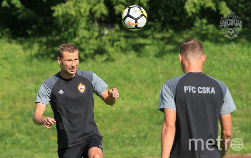 Тренировка ЦСКА перед матчем с АЕК. Фото pfc-cska.com