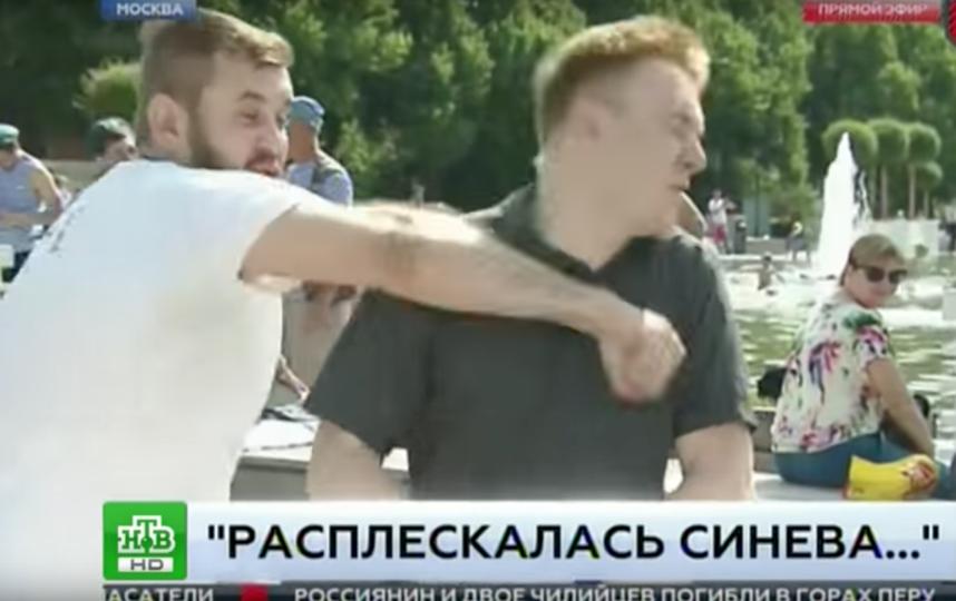 Известна личность мужчины, избившего в прямом эфире журналиста НТВ. Фото Скриншот Youtube