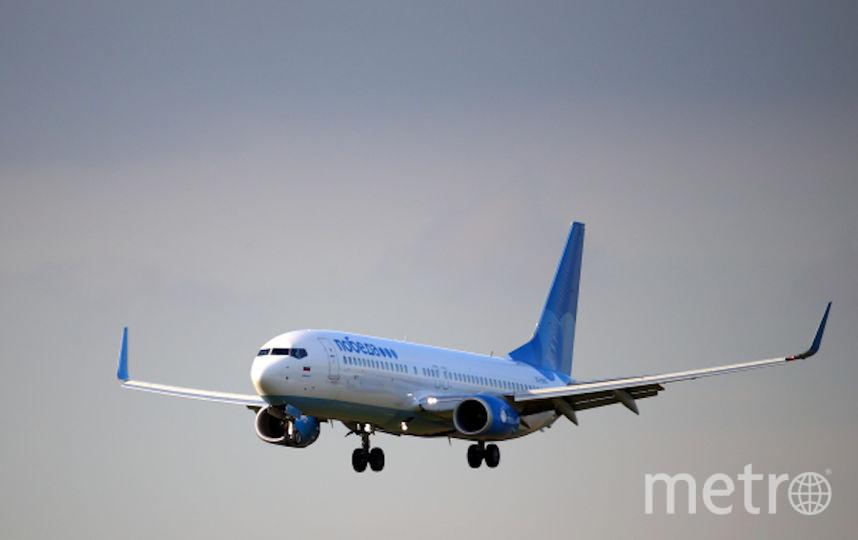"""Супруга пресс-секретая главы РПЦ должна была лететь рейсом авиакомпании """"Победа"""". Фото РИА Новости"""