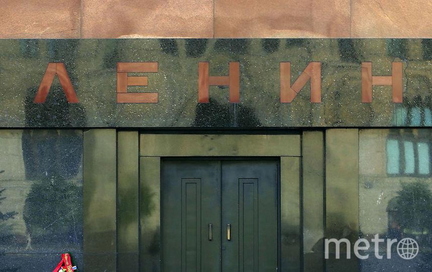 Мавзолей на Красной площади в Москве. Фото Wikipedia