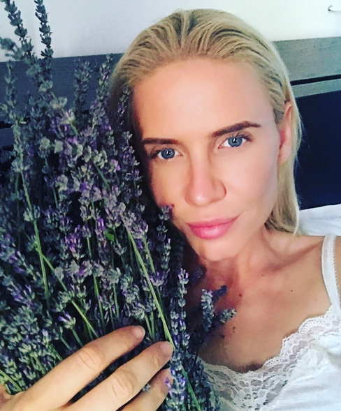Евгения Танаева. Фото Instagram Евгении Танаевой
