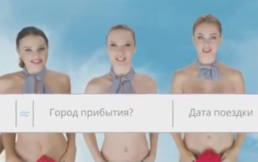 Реклама сервиса Chocotravel. Фото Скриншот Youtube
