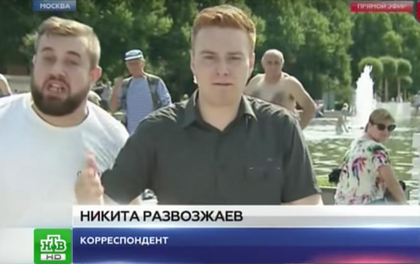 Мужчина ударил корреспондента НТВ. Фото скриншот с новостной передачи канала НТВ.