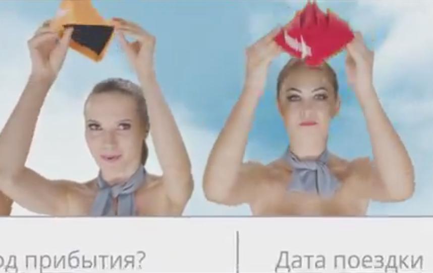 Предыдущая реклама портала Chocotravel. Фото Скриншот Youtube
