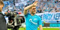 Кержаков не сдержал слёз во время прощания с болельщиками