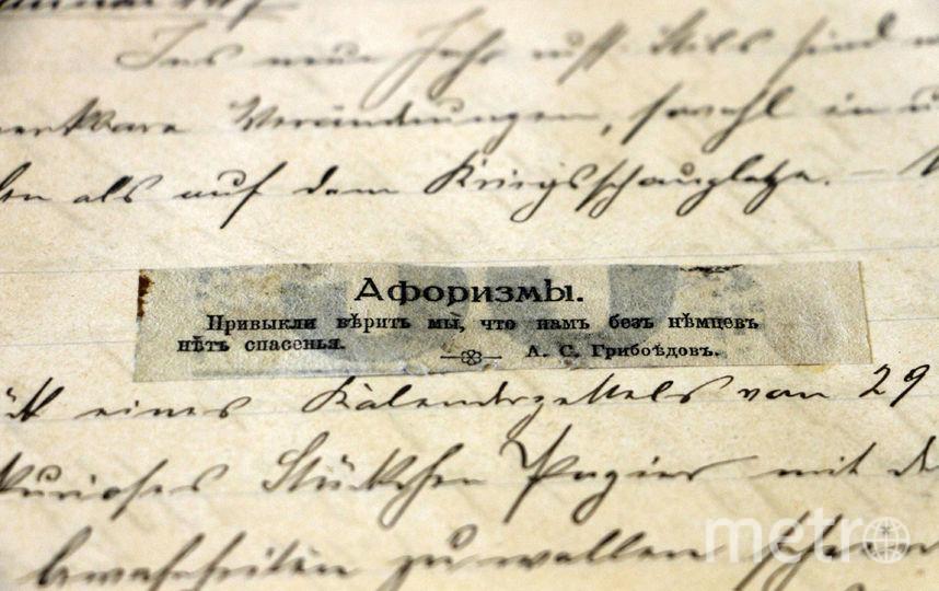"Дневники. Фото ГМЗ ""Царское Село"""