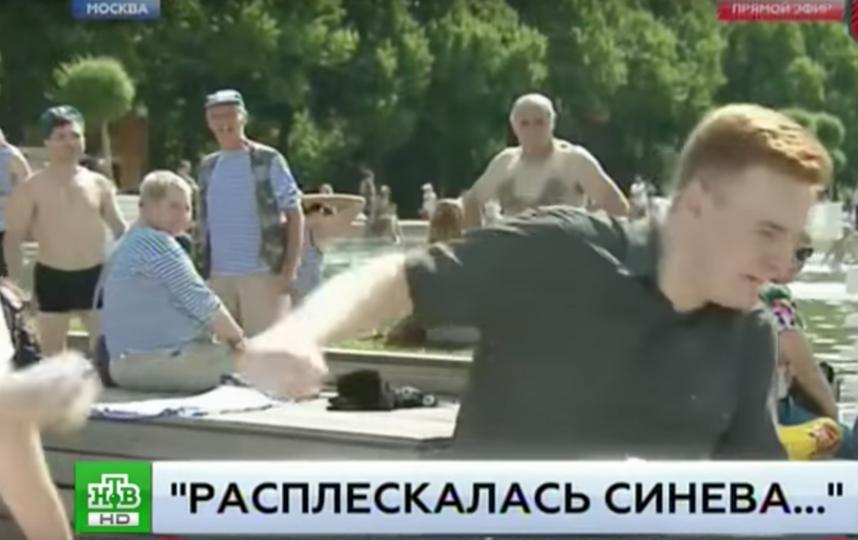 Дебошир, ударивший впрямом эфире корреспондента НТВ, вышел изизолятора