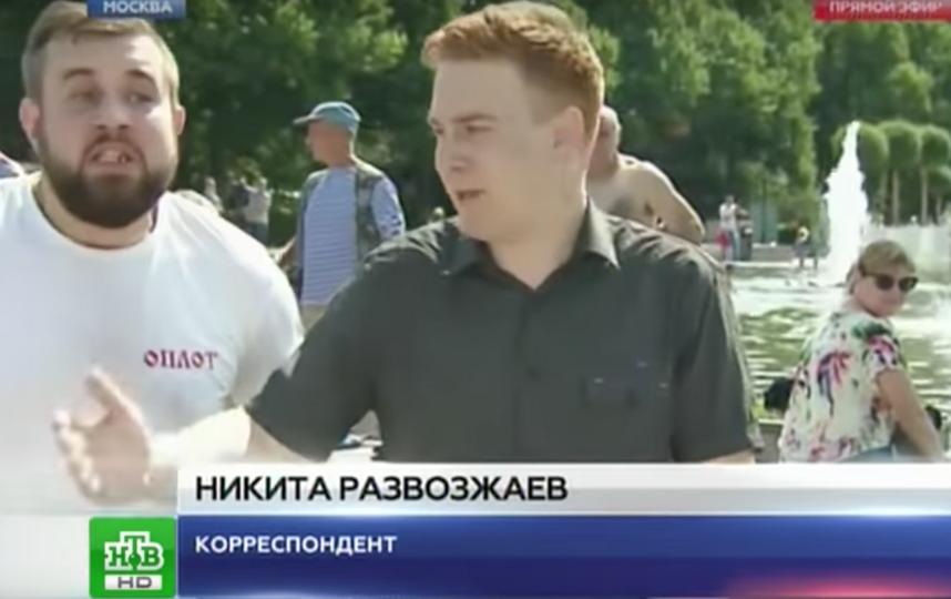 Обидчика репортера «НТВ» выпустили изСИЗО надва дня ранее срока