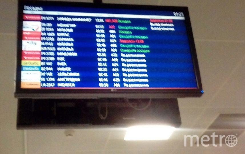 Фото из Пулково пассажиров рейса в Тунис. Фото vk.com