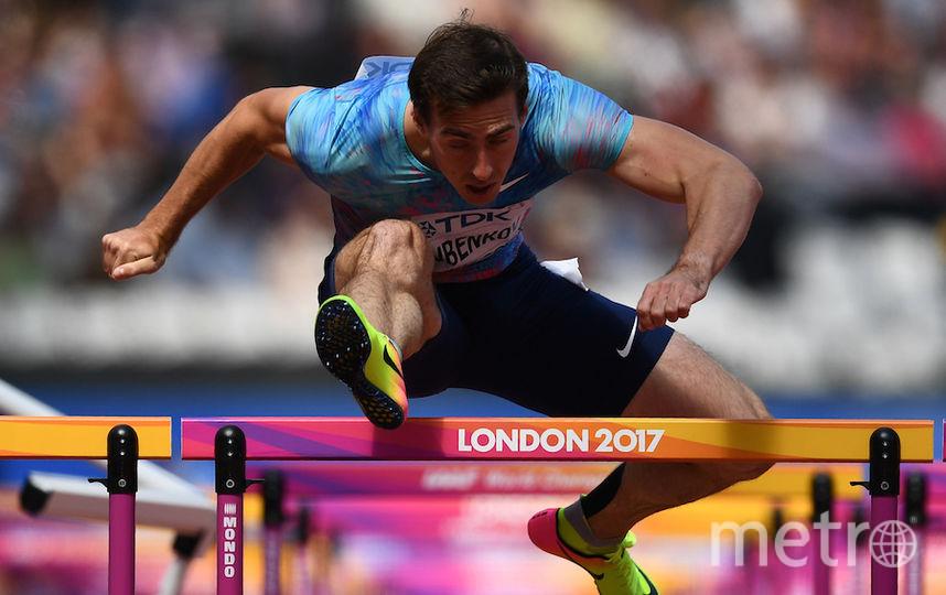 Сергей Шубенков принёс России первую медаль на чемпионате мира по лёгкой атлетике в Лондоне. Фото AFP