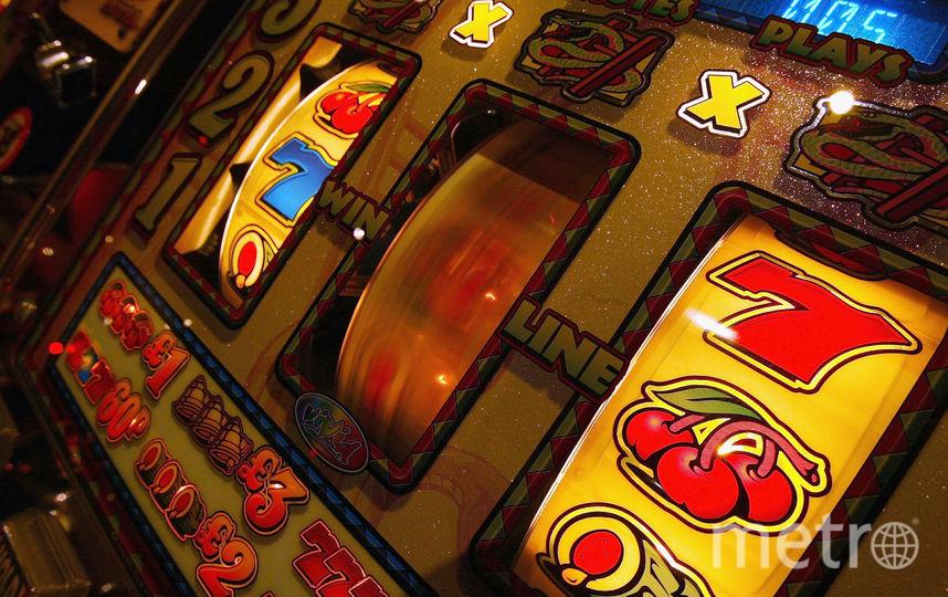 играть игровой автоматы бесплатно