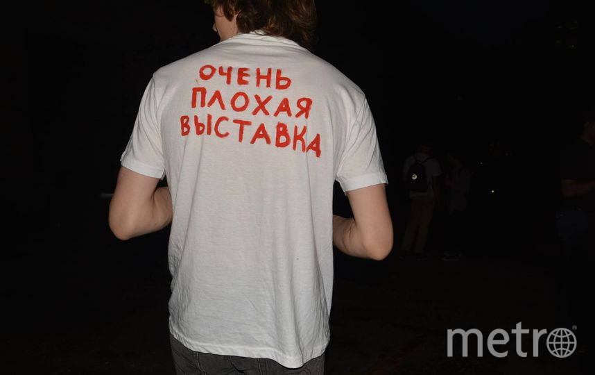 Гость выставки. Фото Предоставлено Денисом Семёновым.