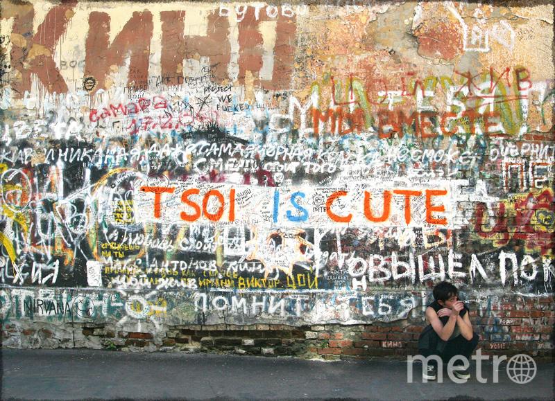Стена Цоя на Арбате. Фото Wikipedia/Limitchik
