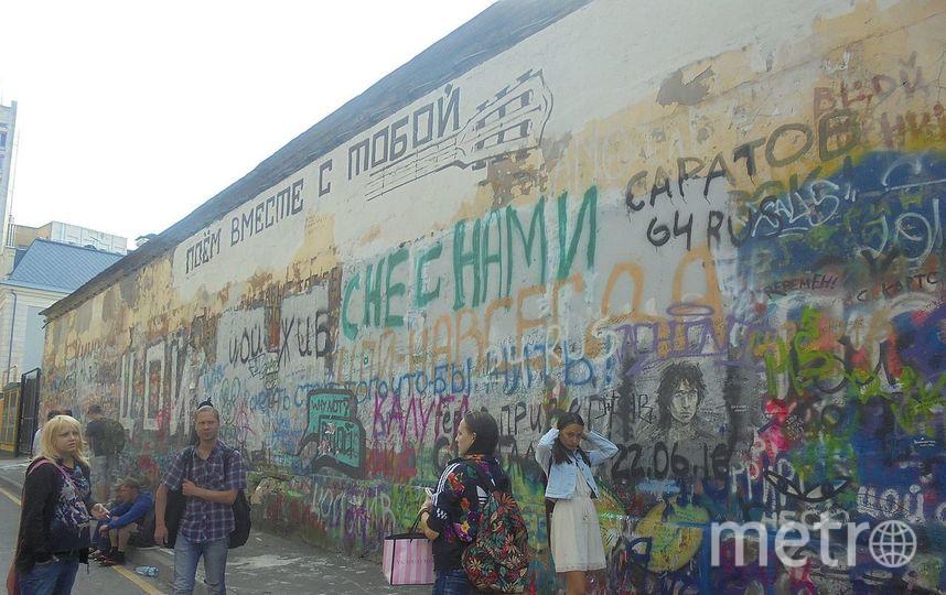 Стена Цоя на Арбате. Фото Wikipedia/Арсений Павлов