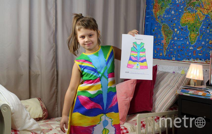Предоставлено организаторами проекта - Морковка. Дети. Фото vk.com