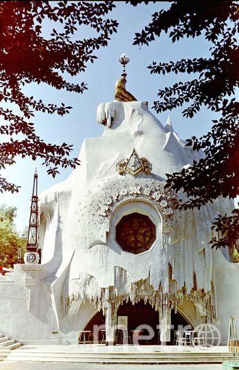 Неизвестный автор. Павильон «Мороженное». 1964. Фотоархив ВДНХ. Фото Фото предоставлено организаторами выставки