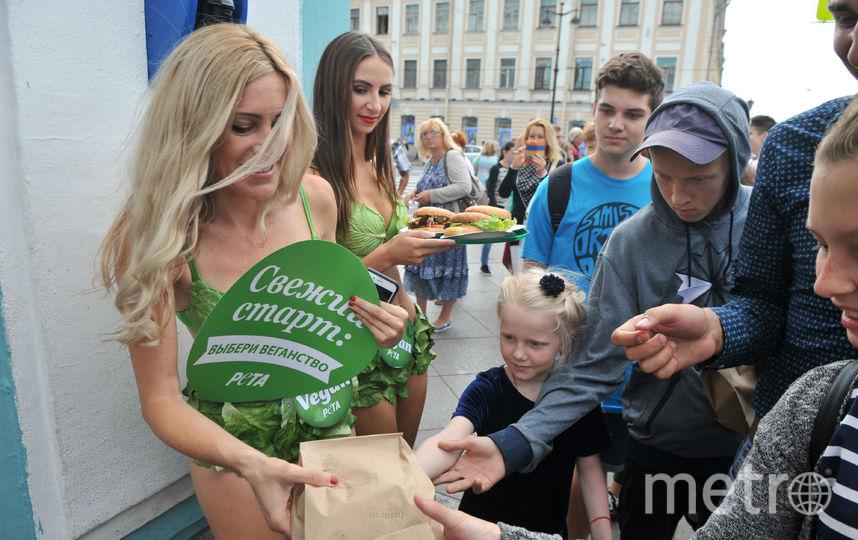 """Акция на Невском. Фото Святослав Акимов, """"Metro"""""""