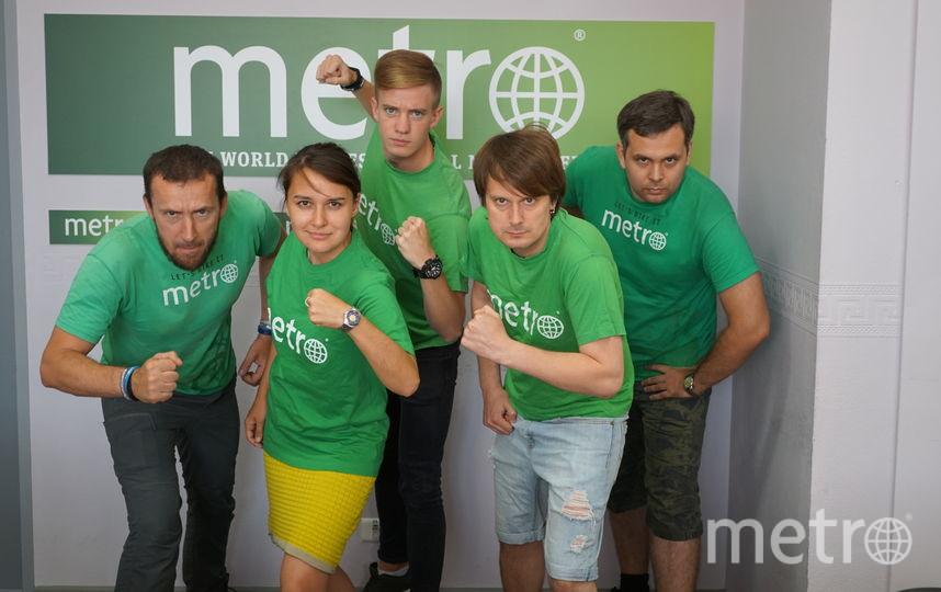Команда Metro-Москва настроена серьёзно. Фото Павел Киреев