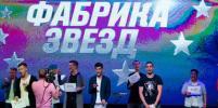 В Москве ищут новых звёзд шоу-бизнеса