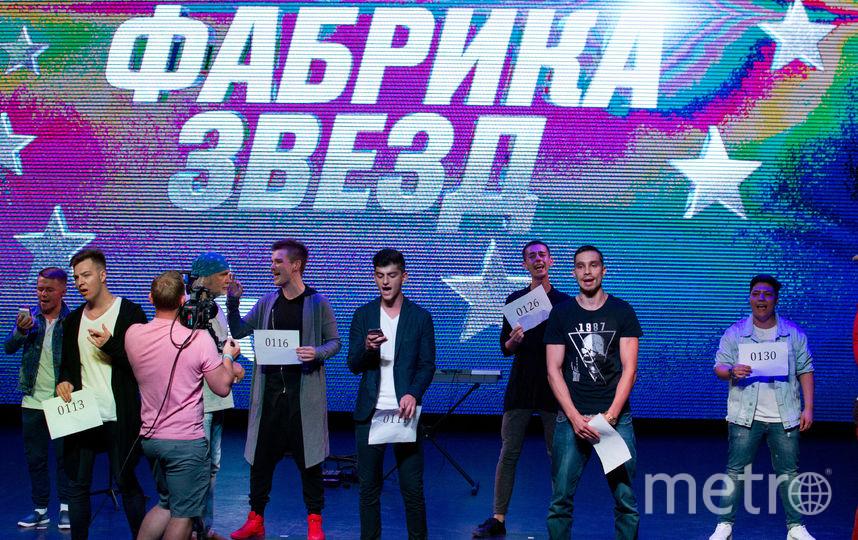 """Кастинг на музыкальный проект """"Новая фабрика звёзд"""". Фото Василий Кузьмичёнок, """"Metro"""""""