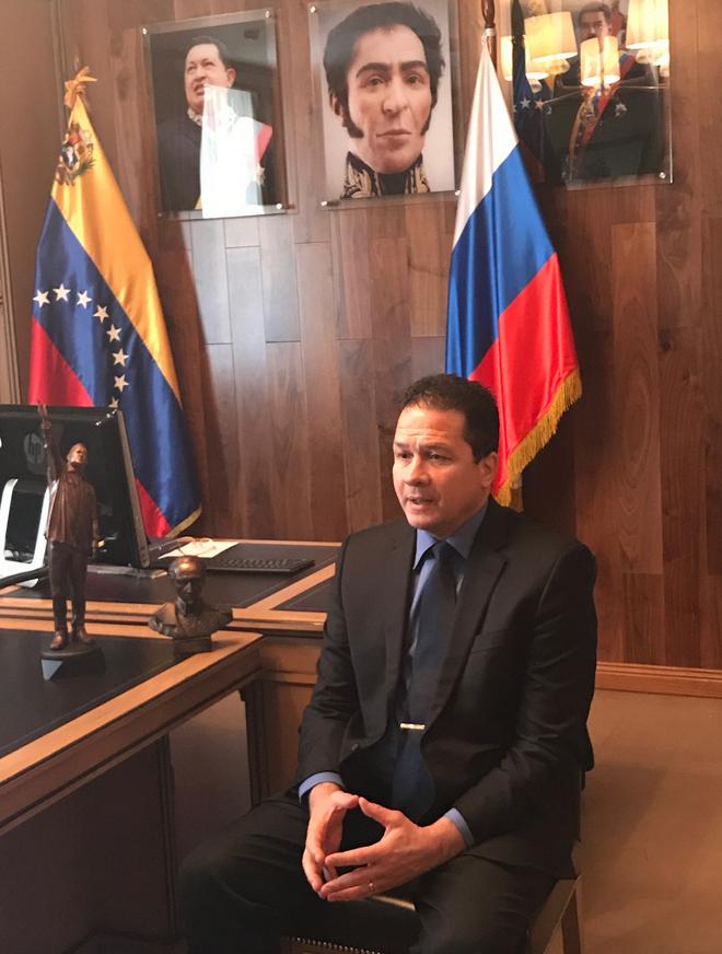 Карлос Рафаэль Фариа Тортоса. Фото предоставлено посольством Венесуэлы в РФ
