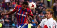 Эксперты дали прогноз на матч ЦСКА –