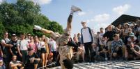 Куда сходить в Москве на выходных 12 и 13 августа: программа мероприятий