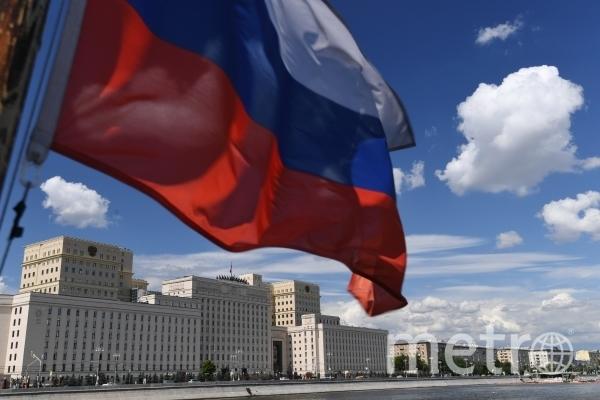 Здание министерства обороны РФ на Фрунзенской набережной в Москве. Фото РИА Новости