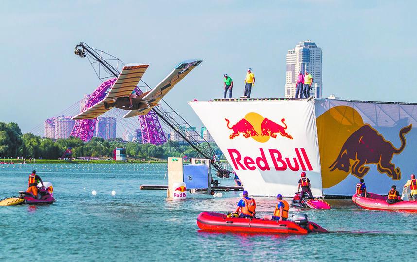 «Носкоплан» из Жуковского был лучшим по дальности – 19 метров, но по сумме баллов был третьим. Фото Red Bull.