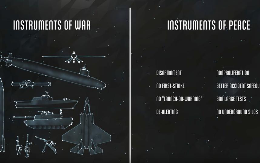 Инструменты войны и инструменты мира. Фото Скриншот Youtube