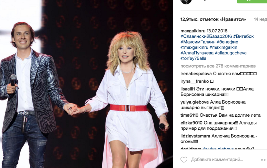 Пугачева выглядит сейчас невероятно.