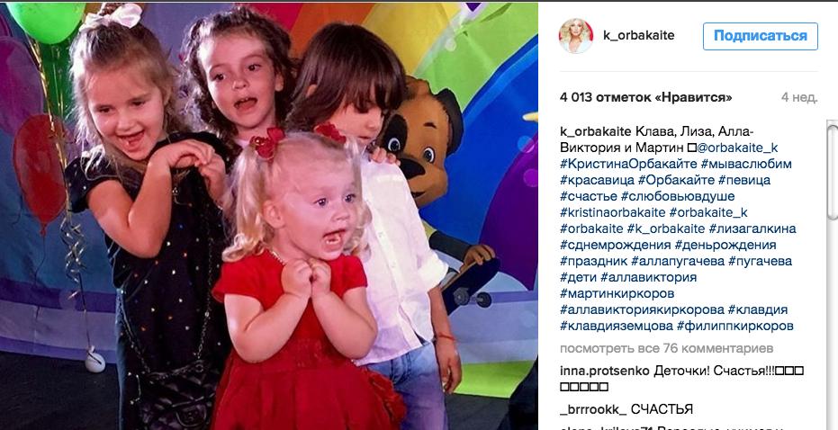 Максим Галкин - счастливый отец.