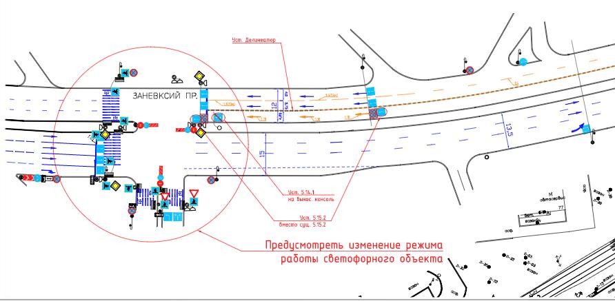 Схема организации дорожного движения по Косыгина опубликована на сайте КРТИ.