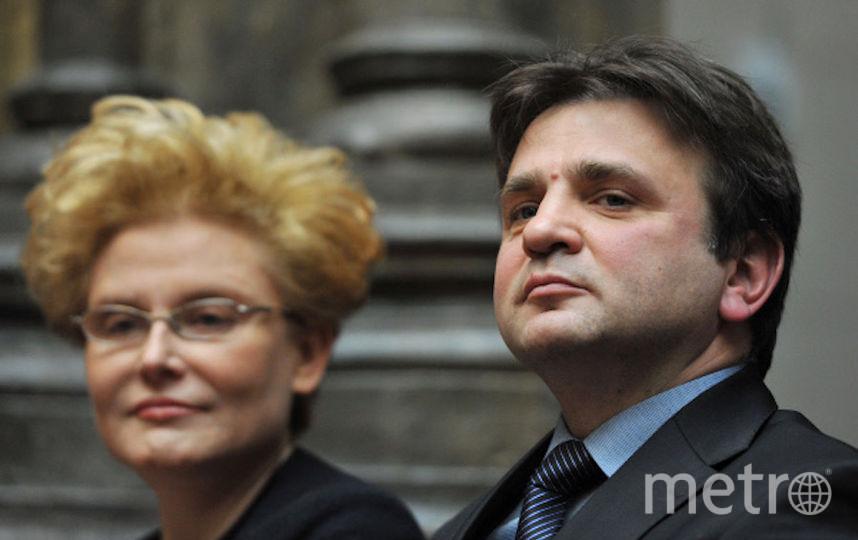 Тимур Кизяков и Елена Малышева. Фото РИА Новости