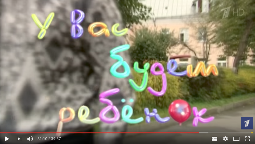 "Заставка рубрики ""Пока все дома"". Фото скриншот с блога ""Первого канала"" на YouTube"