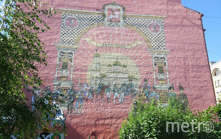 "Брандмауэры с граффити. Фото Святослав Акимов, ""Metro"""