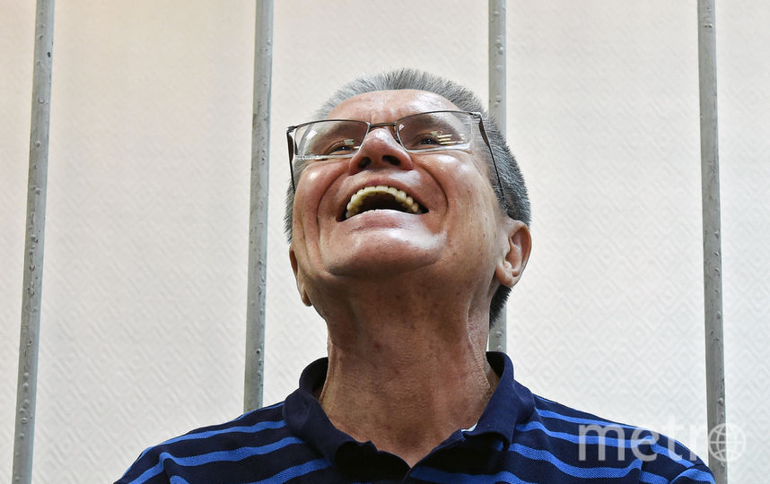 Алексей Улюкаев. Фото AFP