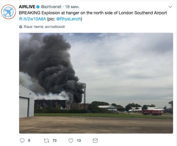 Скриншот twitter.