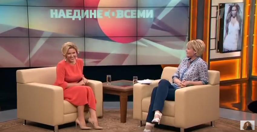 """Программа Юлии Меньшовой """"Наедине со всеми"""" закрывается. Фото Скриншот Youtube"""