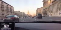 Need for Speed по-московски: Лихач устроил гонки на Кутузовском проспекте