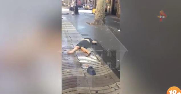 Жертв теракта в Барселоне откинуло на десятки метров: жуткое видео. Фото Скриншот РЕН ТВ
