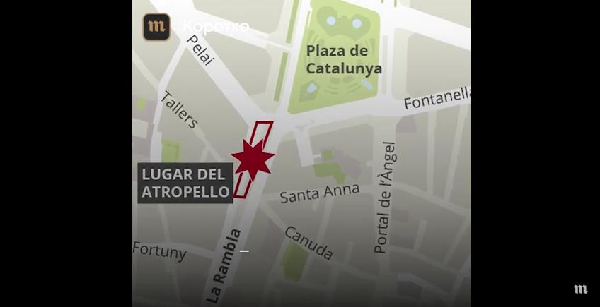 Задержан один из подозреваемых в теракте в Барселоне. Фото Скриншот Youtube