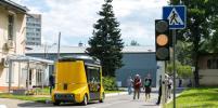 Metro прокатилось на беспилотной маршрутке будущего