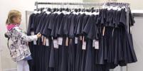 Школьная форма: что модно в этом сезоне