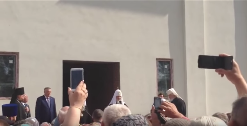 Патриарх Московский ивсея Руси Кирилл прибыл вВыборг