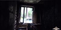 В Подмосковье девушка застала парня с двумя любовницами и подожгла вместе с ними квартиру