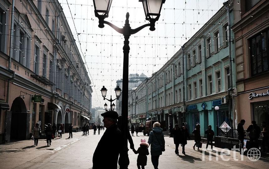 Столицу России предложили перенести за Урал. Фото Getty